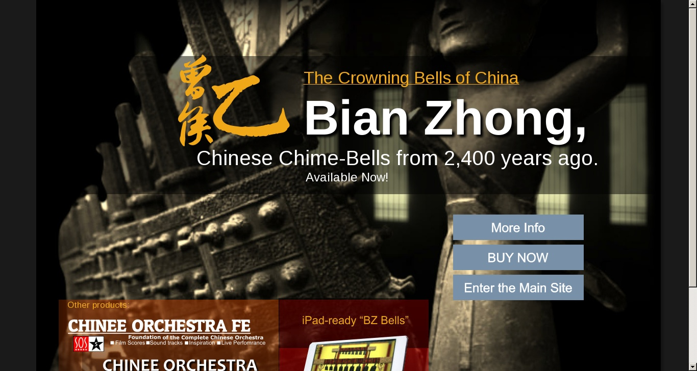 chineekong com - Kong Audio - Chineese instruments - DomainsData